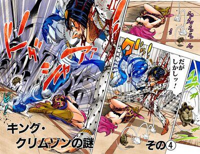 Chapter 521 Cover B.jpg