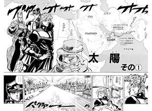 Chapter 166 Cover B Bunkoban.jpg