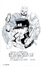 Volume1005-Masakazu-Ishiguro.png
