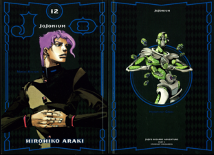 JJN 12 Cover.png
