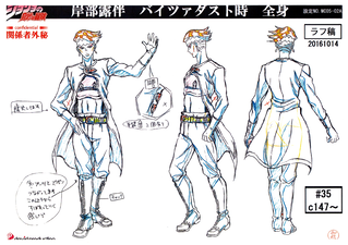 Rohan3-MS.png