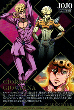 Inherited Card 19 Giorno.png