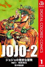 BT Color Comics v01.png