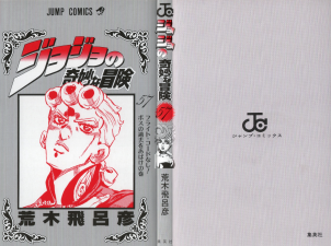 Volume 57 Book Cover.png