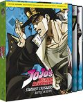 Stardust Crusaders Part 4 (Spanish DVD).jpg