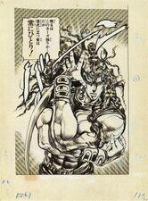 Wj-1989-5 6-p185.jpg