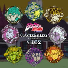 DIU Coaster Gallery Vol.2.png