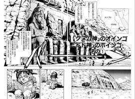 Chapter 189 Bunkoban.jpg