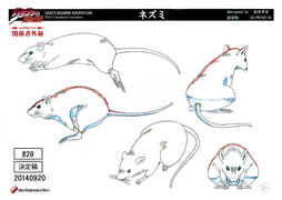 SC28Mouse-MS.png