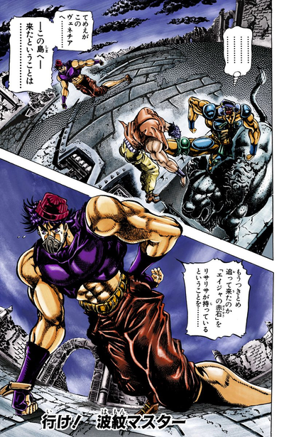 Chapter 77 Cover A.png