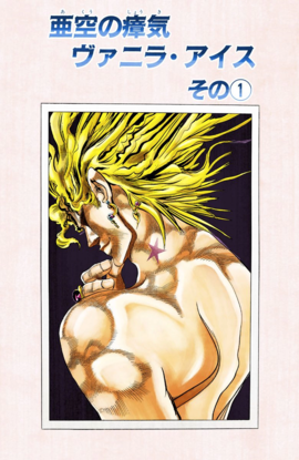 Chapter 238 Cover A.png