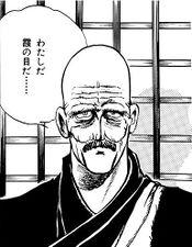 Dr. Kasuminome Infobox Manga.jpeg