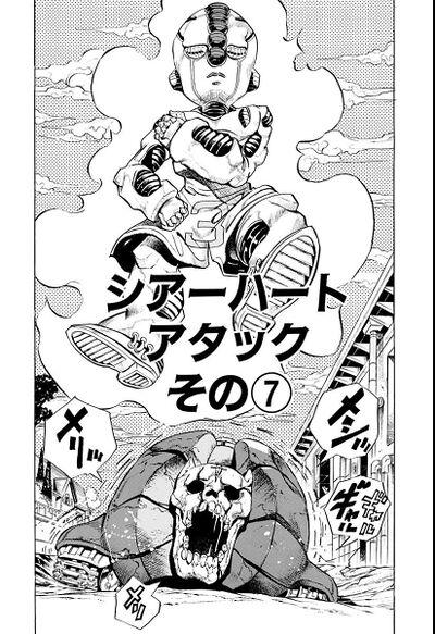 Chapter 360 Bunkoban.jpg