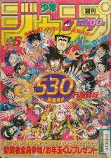 Weekly Jump January 15 1990.jpg