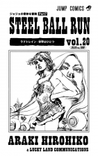 SBR Volume 20 Illustration.png