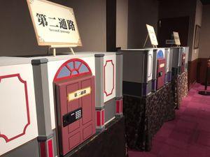 EscapeMuseum-Boes.jpg