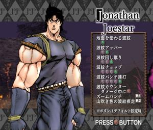 JonathanPS2.png