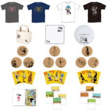 Tower Records PT3 Merchandise-1.png