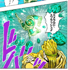First emerald splash at dio.png