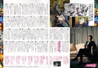 SPA Magazine JP Pg. 134&135.jpg