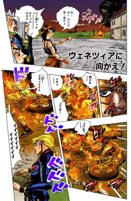 Chapter 507 Cover A.png