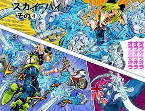 SO Chapter 115 Cover B.jpg