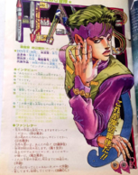 Chapter 321 Magazine Cover A.png