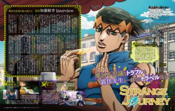 TSKR Animedia 2020 February.png