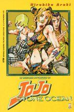 Italian SO Volume 6.jpg