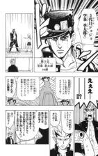 Taizo Vol 6 06 122.jpg