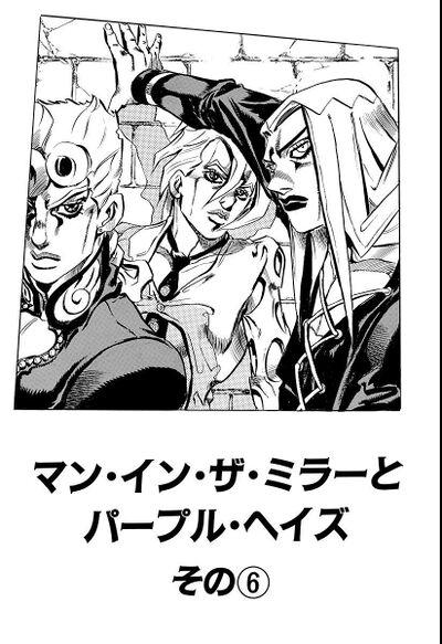 Chapter 484 Bunkoban.jpg