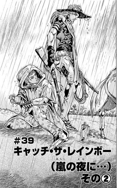 SBR Chapter 39 Tankobon.jpg