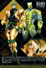 Inherited Card 10 DIO.png