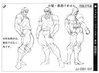 Jonathan anime ref (4).jpg