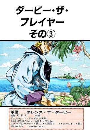 Chapter 229.jpg