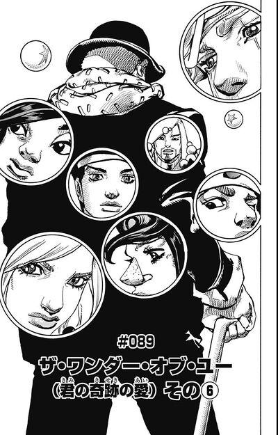 JJL Chapter 89 Tankobon.jpg