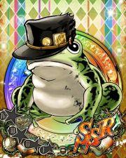 FrogJotaroGreen.jpg