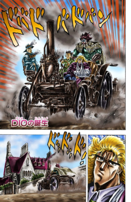 Chapter 17 Cover A.png