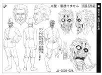 Police zombie anime ref.jpg