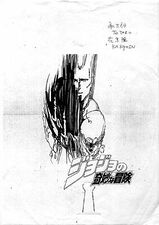 OVA-08-SB-cover.jpg