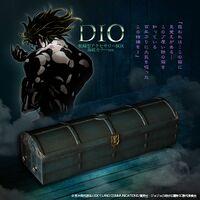 Dio Coffin Box Deep Sea.jpg