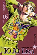 TW Volume 120.jpg