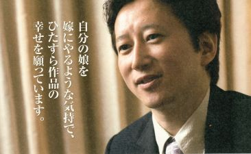 Araki PB Movie Booklet2.jpg
