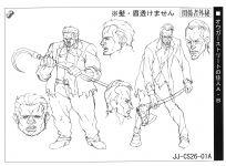 Ogre thugs anime ref 1.jpg