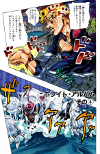 Chapter 512 Cover A.png