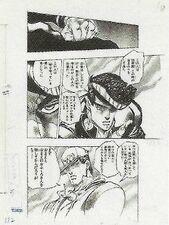 Wj-1992-25-p112.jpg