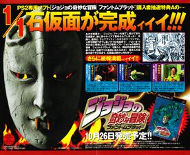 UJ Oct 2006 PB Game Poster.jpg