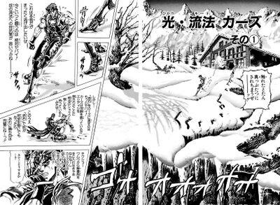 Chapter 86 Cover B Bunkoban.jpg