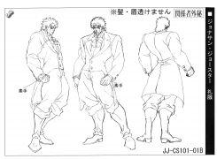Jonathan anime ref (7).jpg