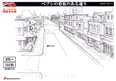MoriohPepsiStreet2-MS.png
